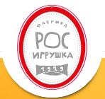 """ОАО """"Рославльская игрушка"""""""